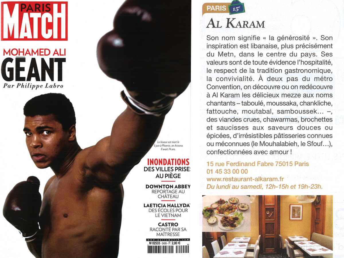 Restaurant Alkaram dans Paris Match